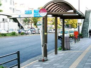 県庁前バス停