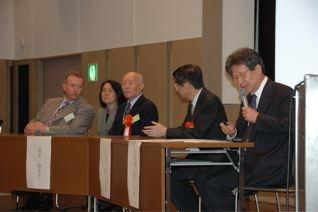 20080621TP学術講演会進歩