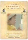 20080625TPポスター