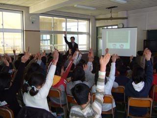 20080214雑賀小学校