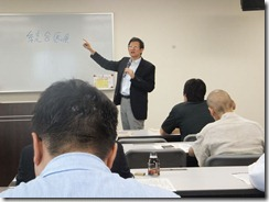 20120722歯科東洋医学会王宝禮