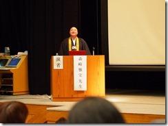 20121006森崎