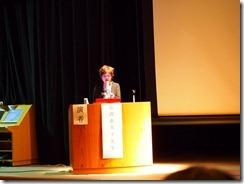 20121006癒しの学会大会長