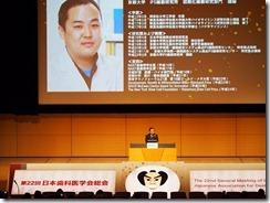 20121109開会講演高橋和利
