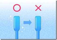 1508_toothbrush (1)