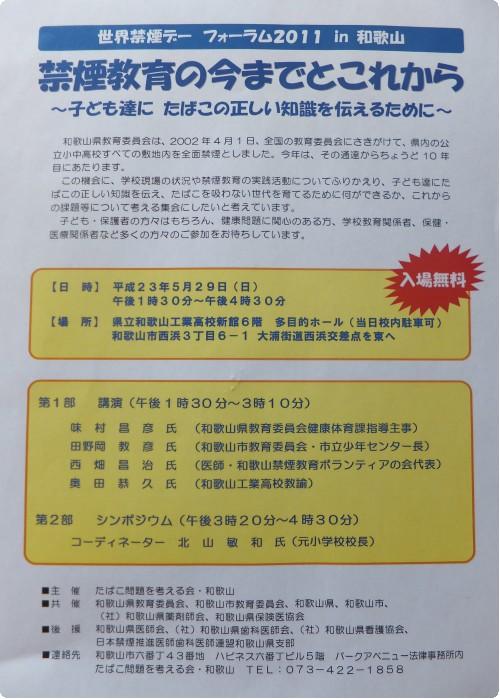 DSCF0402.jpg