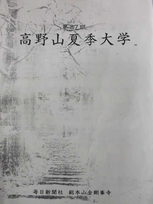DSCF1922.jpg