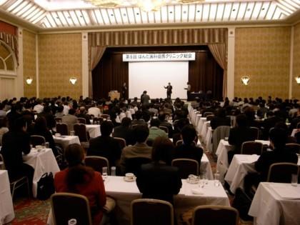 20081130本田歯科総会.jpg