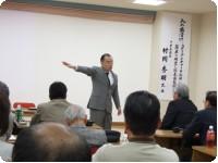 20090419村岡先生講義中.jpg